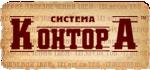 http://kontora.ua